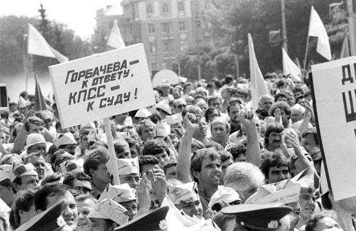 download Экономическая история: